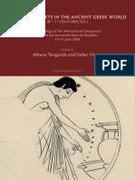 2013_Bresson-Callatay_Pottery_markets.pdf