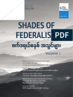 Hanns Seidel Foundation Myanmar Shades of Federalism Vol 1
