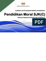DSKP Pendidikan Moral SJKC Tahun 2