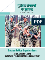 Data on Police Organisations 2016 BPRD_201701090303068737739DATABOOK2016FINALSMALL09-01-2017