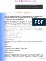 Novel - Pirivom Santhippom - Part I
