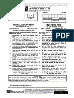 Paper MAT v1