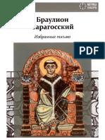 Braulion_Saragosskiy_Izbrannye_pisma.pdf