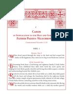 Canon to St. Paisius
