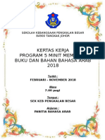 Program Membaca Bahasa Arab
