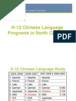 NCChineseProgramsK-12