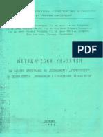 Metode of Str. Design