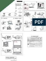 P3PC-6132-01ZH