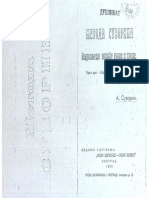 A.Suvorin_-_Ozdravljenje_pomocu_gladi_i_hrane[1].pdf