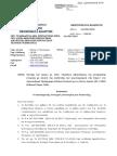 Έγκριση χρηματοδότησης του Γεωπάρκου στην Απάνω Μεριά