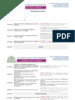 Πρόγραμμα-Συνεδρίου-InPharma-2018.new