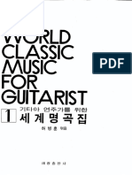 World-Classic-Music-Vol-1.pdf
