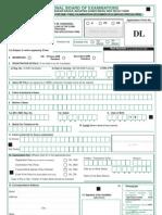 Dnb Appl Form