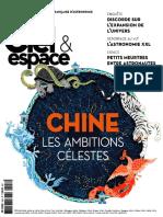 Iel Espace - Mai-Juin 2018