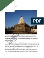 Puducherry Chola Temple