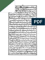 مخزن+مفردات+و+مرکبات+(کتب+خانہ+طبیب).nmlm.pdf