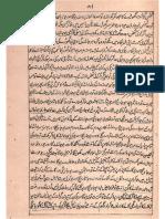 مفید الاجسام مع فوkkkkkkاید عجیبہ1951ء (اردو) (کتب خانہ طبیب)