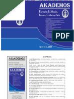 Academos__PDF.pdf