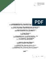 TesisMercaderComprimido (1)