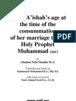 Lady Aishaha's age on marriage to the Holy Prophet Muhammad