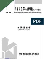 Insstruction Manual Zoje Zj-5780