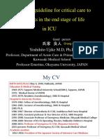 16 Kuliah Prof Ujike
