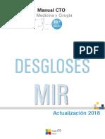 ME Desg2018A Index