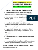 Current Affairs One Liner - Last 6 Months Hindi Medium - Till March 2018