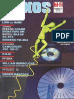 ΗΧΟΣ & HiFi 1985, ΜΕΡΟΣ Γ' (#150-153)