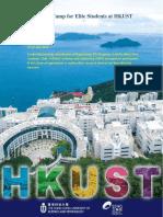 Summer Program in HKUST 2018