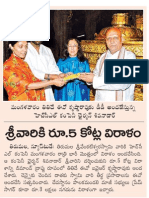 5 Crores Donation for Ttd