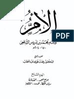 al-omm07