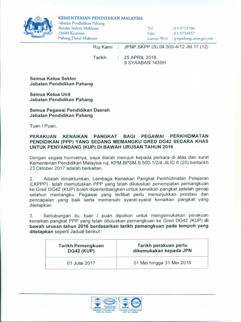 Surat Siaran Perakuan Dg42 Urusan Tahun 2016 01 07 2017