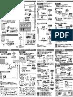 wt5_guide_1.pdf