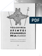 Sf. Teofilact Al Bulgariei - Tilcuirea La Evanghelia Dupa Marcu