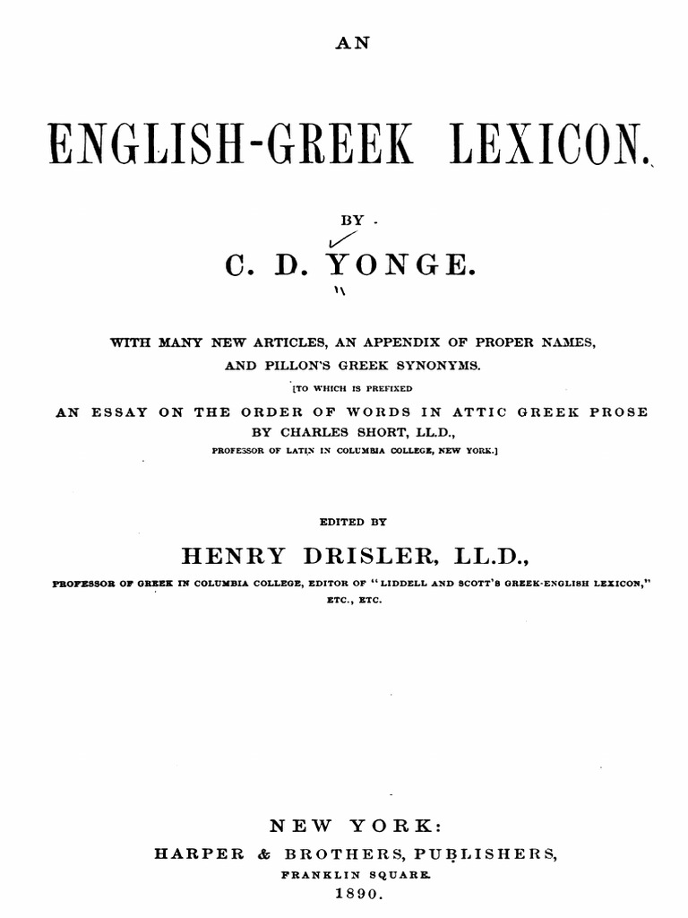 English-Greek Lexicon (Yonge & Drisler, 1890) with bookmarks