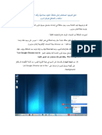 Problem Arabic