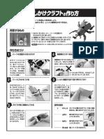 armado de escarabajo}.pdf