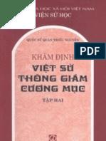 Nhà Lý - Trích Khâm Định Việt Sử Thông Giám Cương Mục (1856)