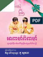 Marriage Life by Kou Sopheap