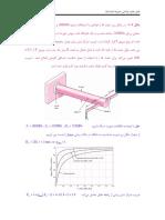 7 Shaft Design Problems