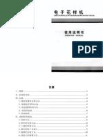 Instruction Manual Zoje ZJ5770A-3020HF1.Pdf