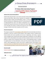(General) 2018 NCTU Taiwan Elite Internship Program (1)
