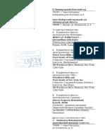 170921_apellyacionnaya_zhaloba3922.pdf