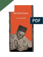 Hindu Rashtra Darshan.pdf