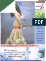 Health Digest Journal Vol 15, No 35.pdf