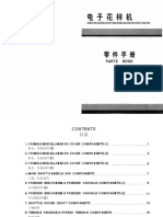 Partsbook Zoje ZJ5770A-3020HF1
