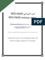 PFD-P&ID