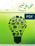 Higher Education Department KPK - Full Report