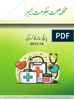 Health Department KPK Full Report 2013-2018